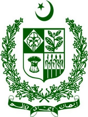 Government-of-Pakistan-Logo