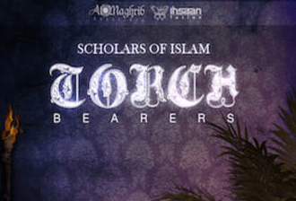 Scholars of Islam - Best Islamic Applications