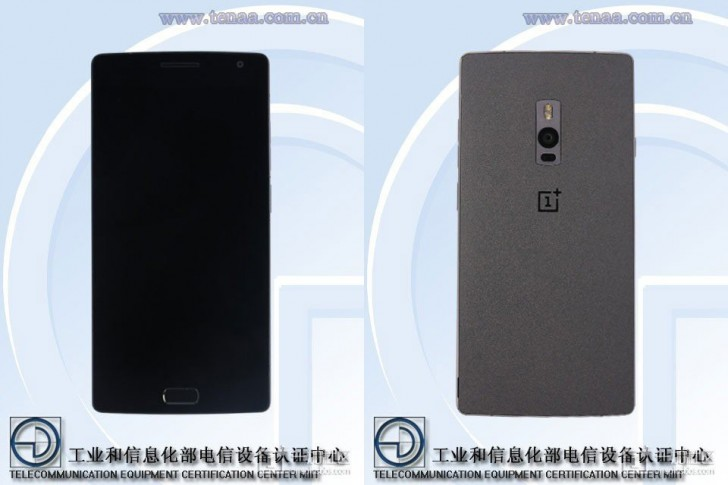 One Plus 2 Physical Home Button