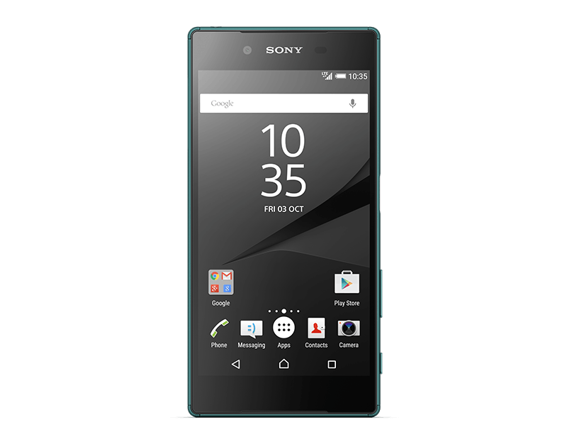 Sony Xperia Z5 Price in Pakistan